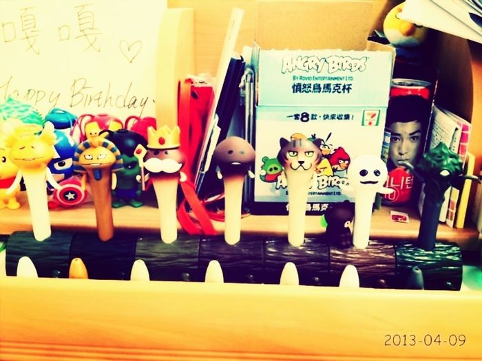 Funghi!!!!! :目 Hee Hee