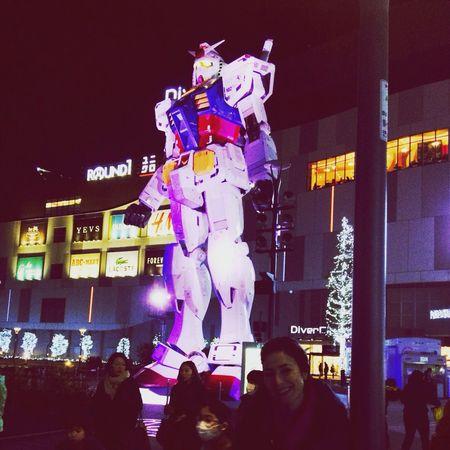 Cool Tokyo Exquisite Japan