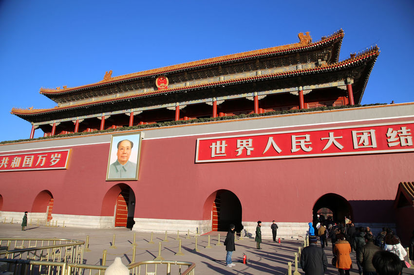 Early morning light on the entrance to the Forbidden City Architecture Building Exterior Built Structure City City Gate Day Forbidden City Forbidden City, Beijing, China Gate Of Heavenly Peace History Horizontal Mao Pagoda People Person Place Of Worship Red Royalty Sky Tian'anmen Square Tourism Tourist Travel Travel Destinations