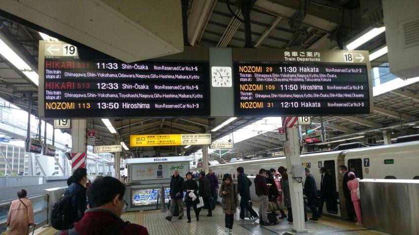 これから大阪まで、今日は大阪へ泊まります。 Taking Photos Shinkansen SuperExpress Buisiness Trip Osaka 大阪 Greencar Tokyo,Japan