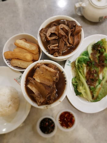 EyeEm Selects Food And Drink Food Indoors  Chinese Foods Style Chinese Food Asian Foods Asian Cuisine Asianfood Bak Kut Teh No People DeliciousFood  DeliciousFood  DELICIOUS FOOD ♡ Bowl Celebration Healthy Eating Table Freshness Ready-to-eat Sweet Food Close-up Day