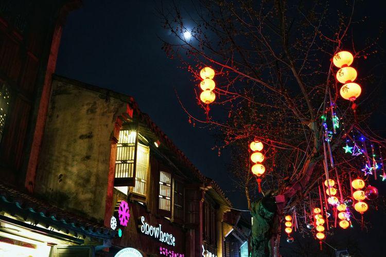 China Photos Night Lights Night View Tree And Sky Tree TreePorn Treepark Street Photography Nightphotography Time For Dessert! Ice Cream Travel Light And Shadow Streamzoofamily