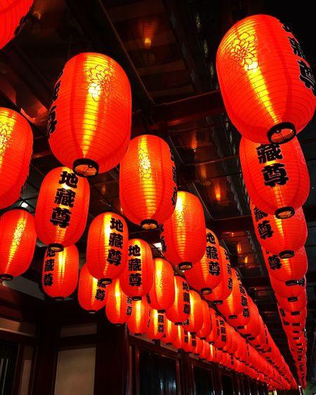 Lantern Chinese Lantern Lighting Equipment Decoration Celebration Hanging Illuminated