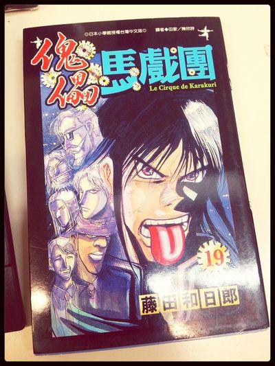 Comic Books Working :)