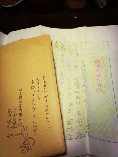 10歳の自分からの手紙