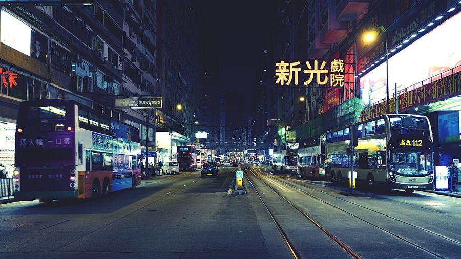 King's Rd NP HongKong Discoverhongkong Leica Leicaq Nightphotography Streetphotography Northpoint Hello World Walking Around EyeEmBestEdits EyeEm Gallery EyeEmBestPics EyeEmbestshots 香港 夜景