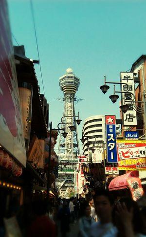 ひさしぶりーの通天閣でした。Long time no see, Tsutenkaku! Osaka 大阪 Hanging Out 通天閣