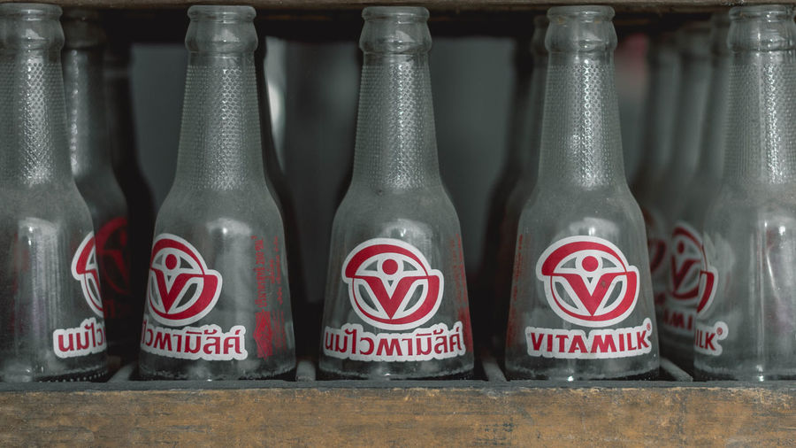 Close-up of text on bottles