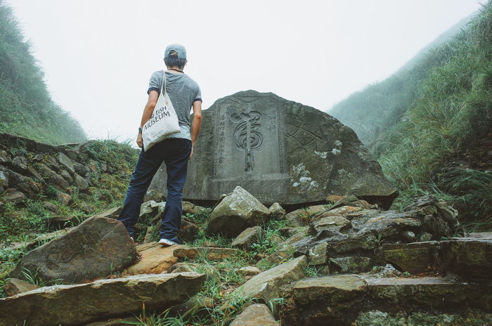 Tourists Historical Sights Being A Tourist EyeEm EyeEm Best Shots EyeEm Taiwan Sightseeing Carved Stones Scenics Nature Historical Place Heritage Mist Foggy Weather Mountains Self Portrait VSCO Adventure Club My Favorite Place People And Places Finding New Frontiers