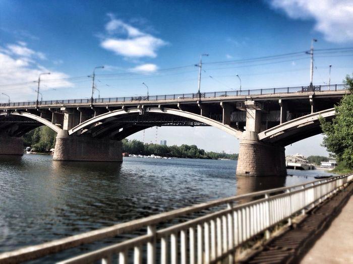 Krasnoyarsk/naberezhnaya