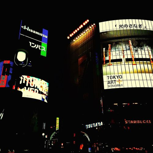 Taking Photos IPhone Photography Atomosphere EyeEm Gallery Eye4photography  IPhoneography Iphonephotography Enjoying Life Cityscapes I Love My City Dark City Tokyo,Japan Neo Tokyo Cyberpunk