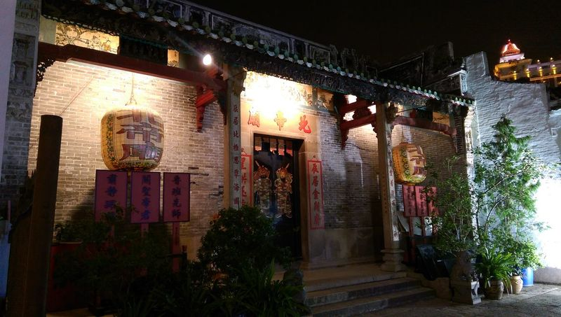 Old style Chinese building with a glimpse of the well lit Galaxy Resort in Macau in the far right corner. Architecture Building Chinese Architecture Culture Exterior Galaxy Macau Old World Charm Street Photography