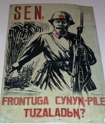 Agitation Poster Propaganda World War 2 Close-up Day History Indoors  Men One Man Only One Person People Text Tuva Weapon World War Ww2