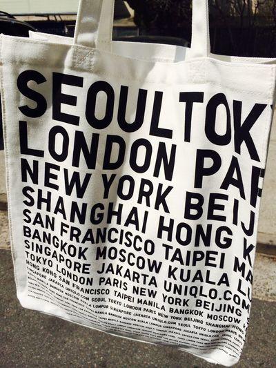 유니클로 신매점 오픈! 에코백 받았다 ㅋㅋ Bag Uniqlo Daegu
