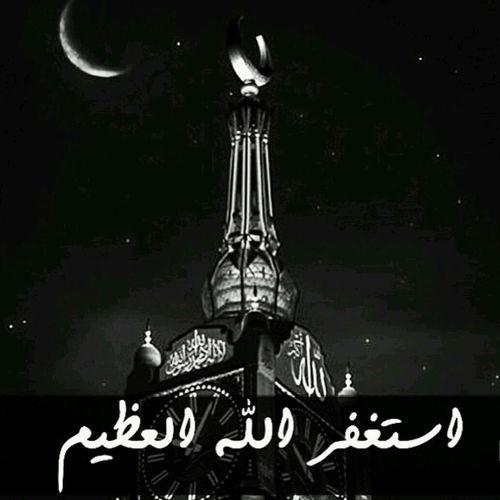 استغفر ربك دائمآ Iam A Muslim Iraq . Baghdad رمزيات  القرآن