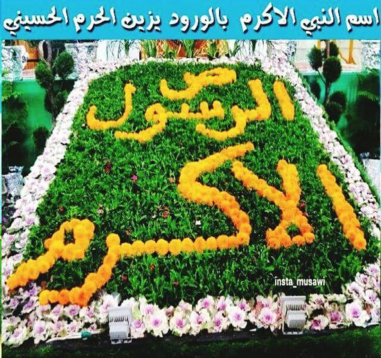 اللهم صلي على محمد واله محمد