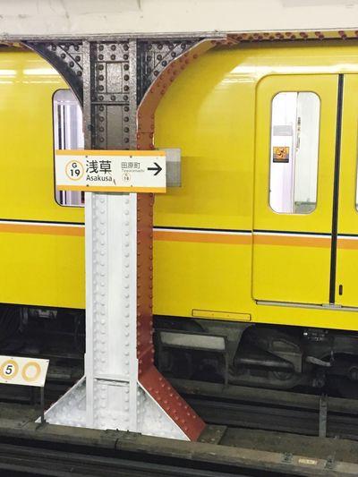 Yellow train at subway station