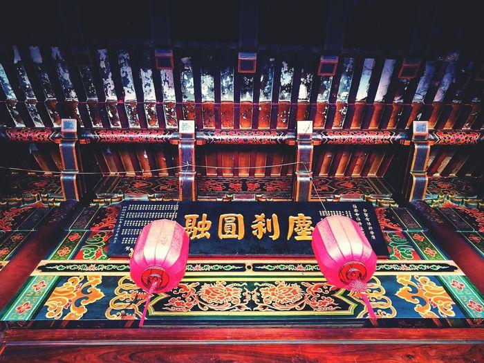 Low angle view of kek lok si temple