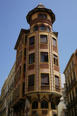 Historical Building Historical Place Architecture Malaga SPAIN Cityscapes Citylife Old City Hanging Out