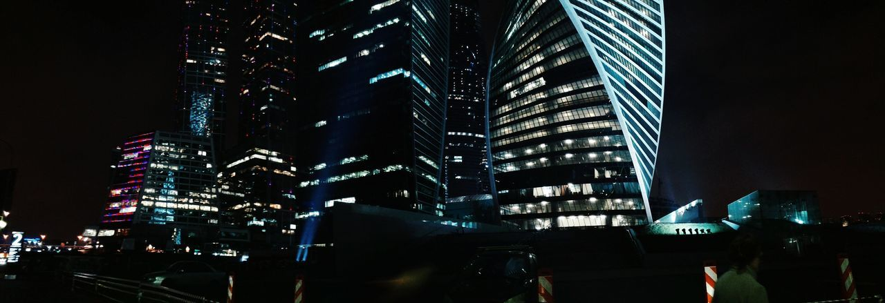 Moscow - City and Skyscrapers 😌