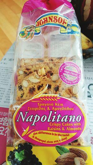 오오~ 완전 맛있다아아아~~ Napolitano 어느나라 과자인건지!