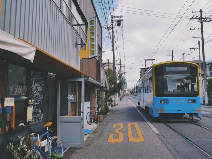 Osaka local