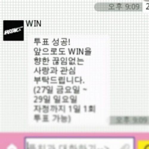 완성 ㅋㅋㅋㅋ YG Win Whoisnext A 팀 B팀 강승윤 남태현 김힌빈