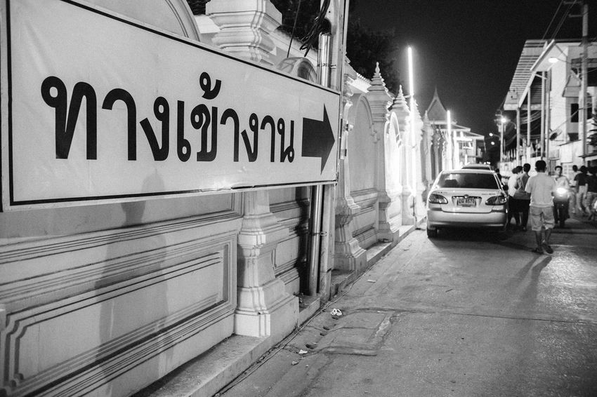Arrow Symbol Canon6d Commercial Sign Directional Sign Ghost Illfordhp5 Information Sign Jazzjingjing Mystery Night Outdoors Person Sigma30mm F1.4art Sign Spirituality Street Temple VSCO Vscofilm01