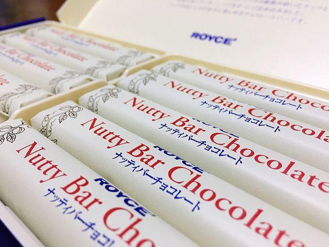 あああこれも美味しいよおおおお Royce Chocolate White Yummy