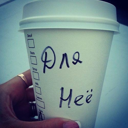 Кофе после рейса