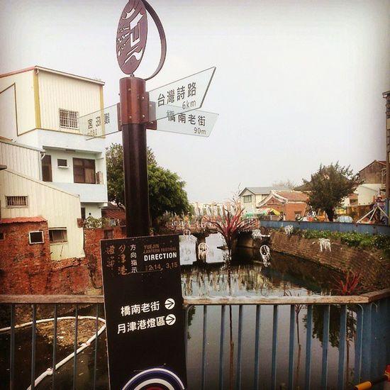 找到我就給糖吃~ Yanshuei Lantern Festival