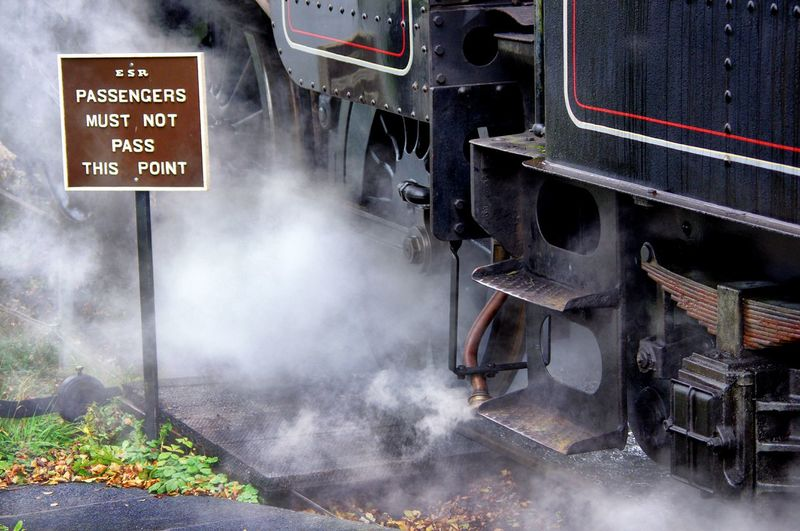 Text by train