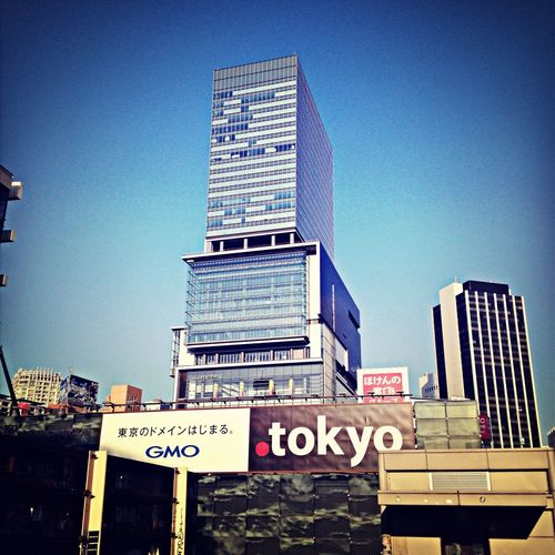 Architecture Tokyo Hikarie Shibuya