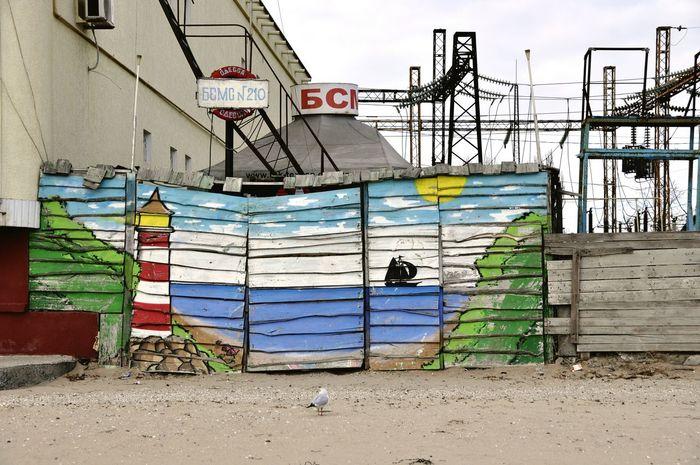 Boat Station Boatstation Odessa,Ukraine Odessanavsegda Blacksea