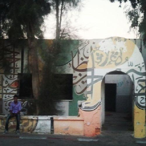 Calligraphie Douz Tunisie Tunisia Revolution l ancien poste de police deja bruler le 12 janvier 2011