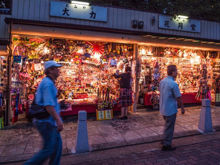 A flashy Nara
