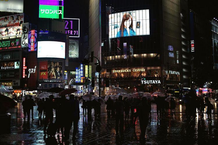 Shibuya Rain Sigma Dp2
