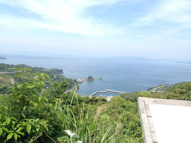 Beautiful Sea Sky - ILoveYou.♡