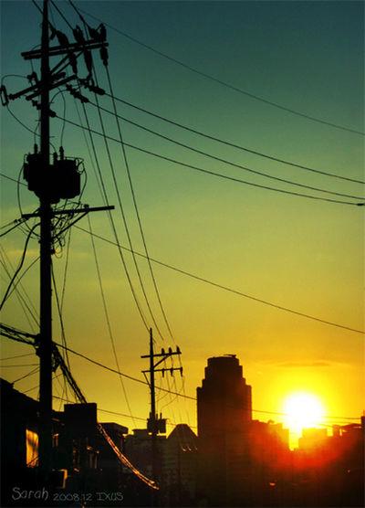 Sunset Cityscapes Red Sky Evening Sky Evening Sun Evening Sunset View Korea City Mapo