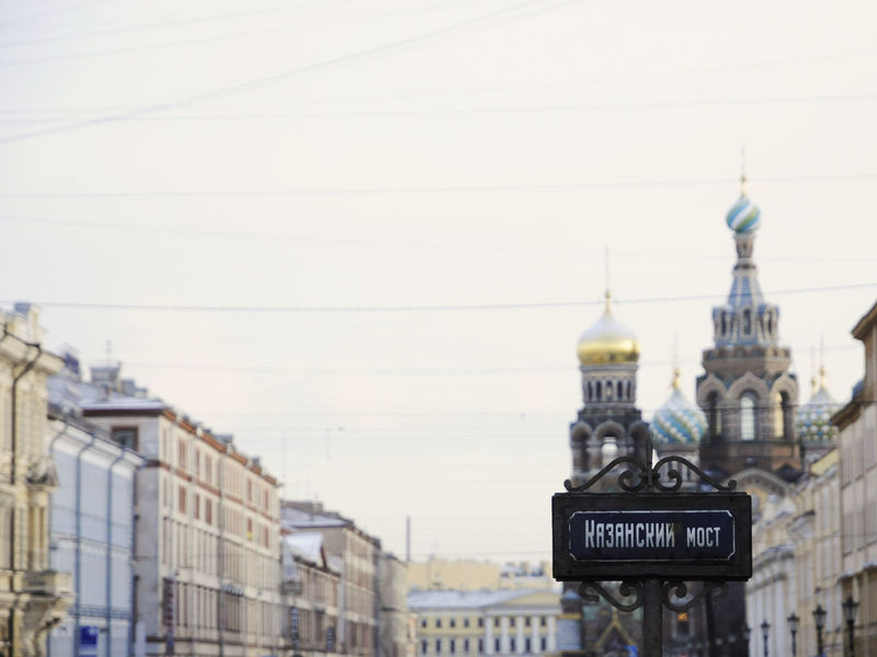 View from Nevskiy Prospect towards the Church of the Savior on Blood Ancient Architecture Building Exterior Built Structure Church Of The Savior On Blood City City Centre Day Dome Famous Place Griboedov Channel Historic Building Historical Building Metropolis Nevskiy Prospekt Nevskyprospekt No People Outdoors Place Of Worship Russia Saint Petersburg Selective Focus Sky Spring Street Sign