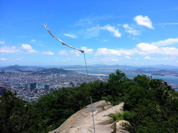 Mt. Yudal Mokpo City