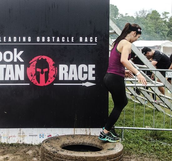 Never quit. That's Me Spartanrace Spartanchick Unstoppable Positive Vibes