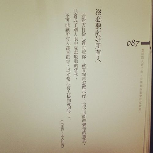 超譯尼采 Read Book Nietzscho