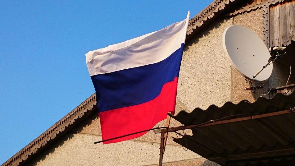 гордость флаг России моя любимая страна