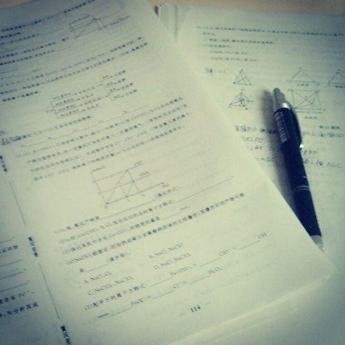 Early in the morning to do homework! Feeling never love again!
