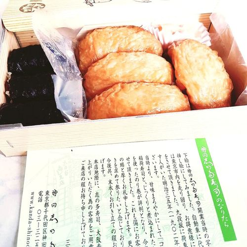 Food And Drink Food Indoors  No People Healthy Eating Freshness Close-up Ready-to-eat Day いなり寿司 Inari 助六