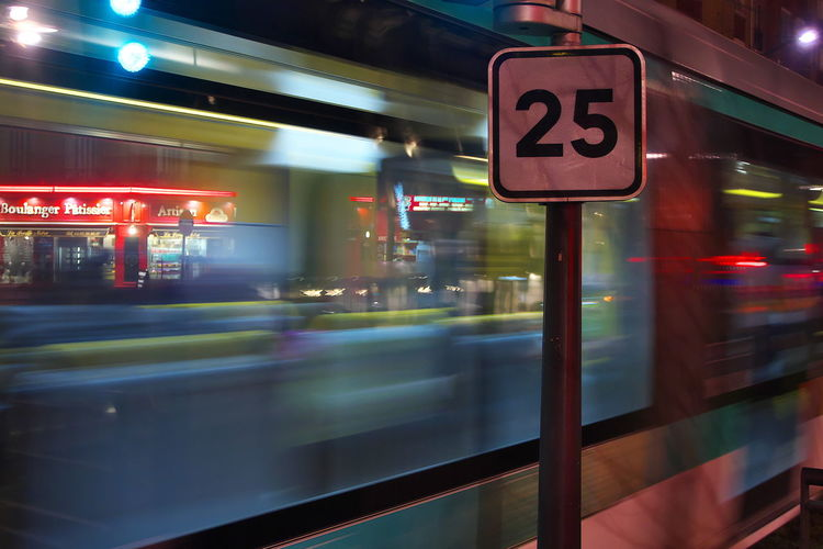 Blurred motion of illuminated train at night