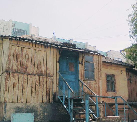 Urban VSCO Russia Vscogood Russian Federation Abandoned Belgorod