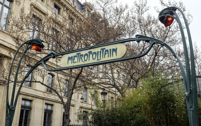 Art Nouveau entrance to a metro station Architecture Art Nouveau City Lights Metro Station Tourism Tourist Destination Transportation
