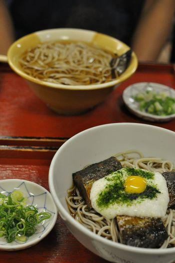 Food Porn Awards Japanese Food Soba Hello World
